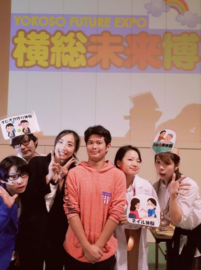 横浜総合高校さんの「未来博」にお邪魔しました。